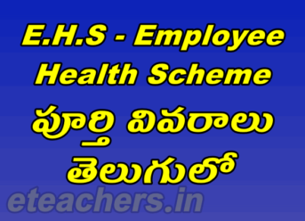 Employees Health Scheme - Guidelines in Telugu