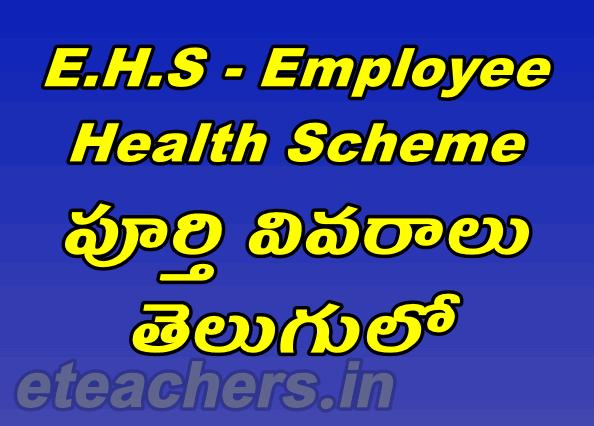 Employees Health Scheme - Guidelines in Telugu