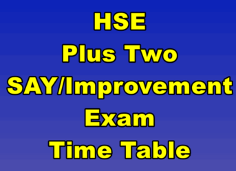 HSE Improvement Exam Time Table 2019